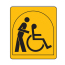 Assisted wheelchair users