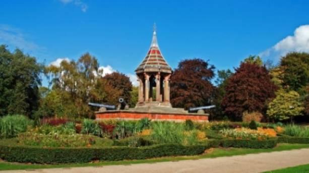 Nottingham Arboretum