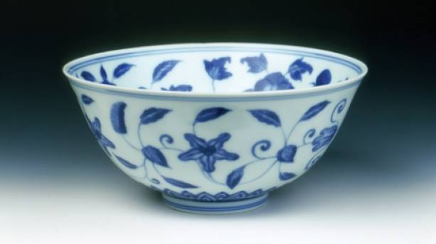 A bowl from the Museum of Eastern Art, Bath
