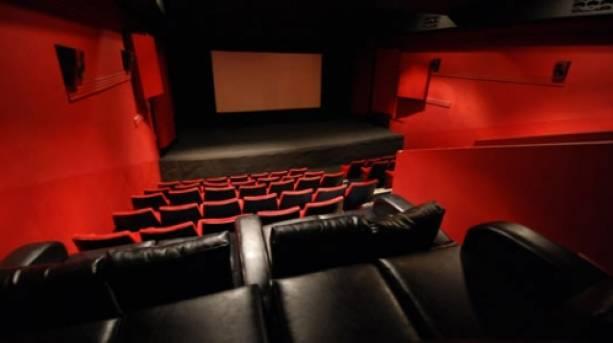 The Electric Cinema, Birmingham