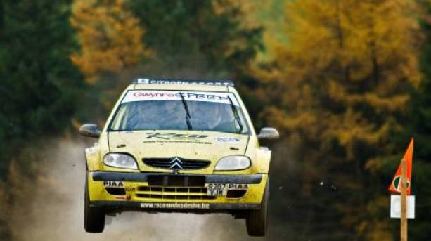 The Gloucestershire Rally School