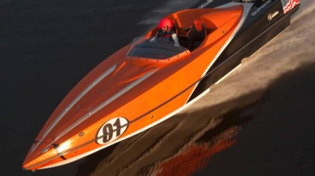 Powerboat P1 Super Stock